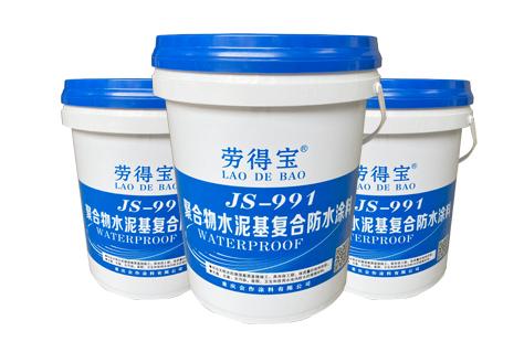 劳得宝JS-991聚合物水泥基复合防水涂料